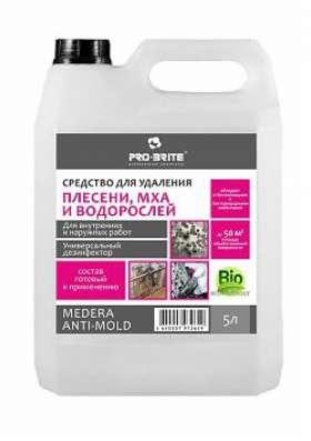 Универсальный дезинфектор Medera Anti-Mold