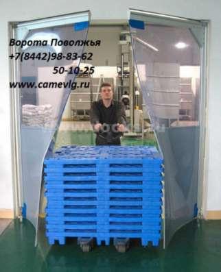 Холодильные двери для морозильных камер в Волгограде Фото 1