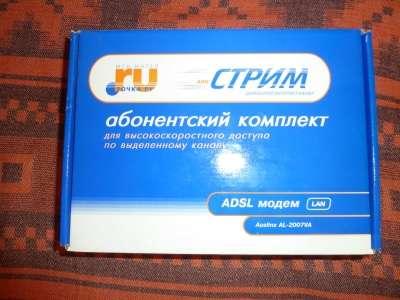 ADSL-модем AusLinx AL-2007VA