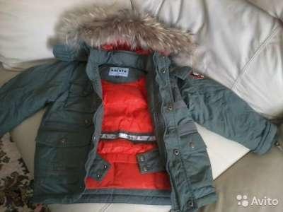 Зимний ПУХОВЫЙ костюм фирмы ARISTA в Нижнем Новгороде Фото 3