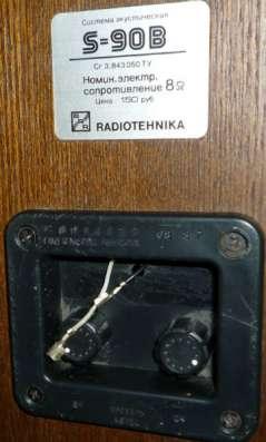 Акустическая система RADIOTEHNIKA S-90 в Москве Фото 2