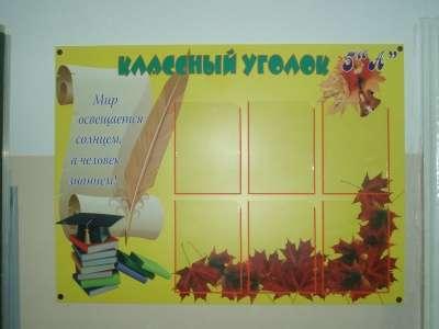 Вывески в Краснодаре Фото 1