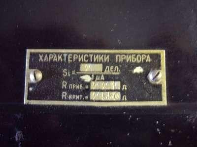 Прибор стрелочный ГМП -53 года в Челябинске Фото 3