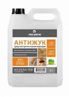 Антижук, инсектицид для древесины Medera 110 Anti-bug Concen
