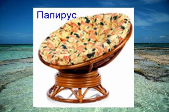 Кресло качалка в ассортименте на складе в Краснодаре в Сочи Фото 1