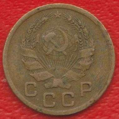 СССР 1 копейка 1936 г. в Орле Фото 1
