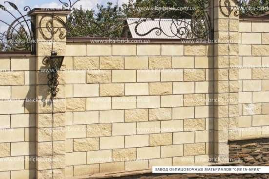 Полублок декоративный (заборный) «Силта-Брик»