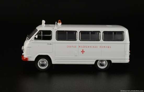 автомобиль на службе №76 Раф-977 ИМ Скорая помощь