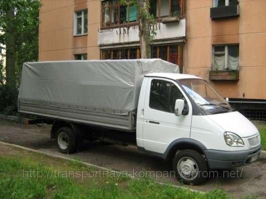 Кузов ГАЗ 3302 (NEXT)