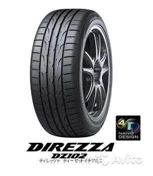 Новые шины Дунлоп 225/45 R18 DZ102