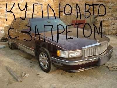 Куплю подержанный автомобиль ВАЗ 2110