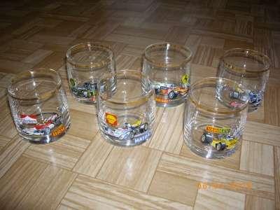 Оригинальные низкие стаканы (Чехия) в Благовещенске Фото 1