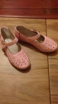 Кожаные туфли. Размер 28