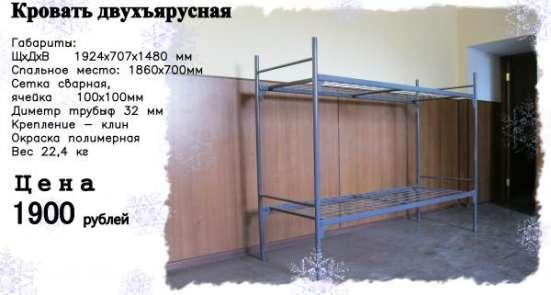 Металлические кровати для рабочих в Москве Фото 3