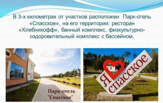 Продаю участки ИЖС, 10-20 сот. с. Спасс