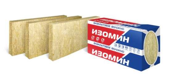 Утеплитель для стен и крыш, базальтовый Изомин