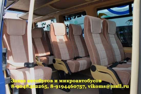 Заказ микроавтобуса Форд-Транзит 17 мест