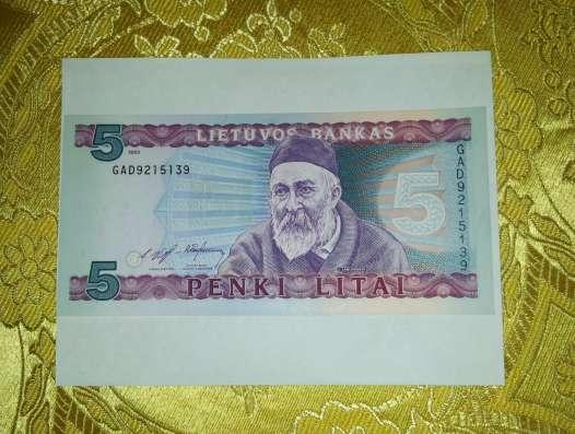 Литва P55 5 Литов 1993 UNC. ПРЕСС. серия GAD