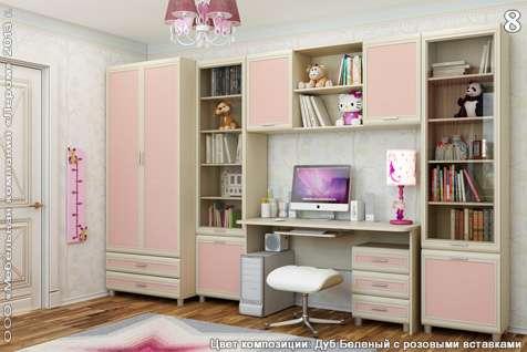 """Детская мебель """"Ксюша"""""""