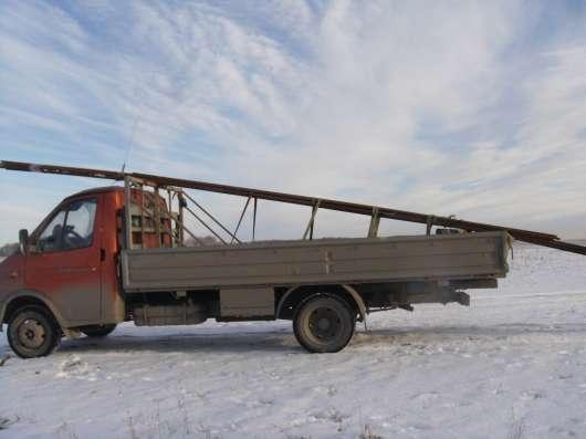 Газель на заказ в Челябинске
