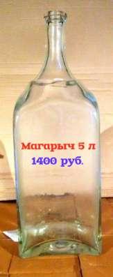 Бутыли 22, 15, 10, 5, 4.5, 3, 2, 1 литр в Северодвинске Фото 1