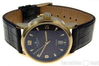 """Часы новые наручные """"Jacques Leman&"""