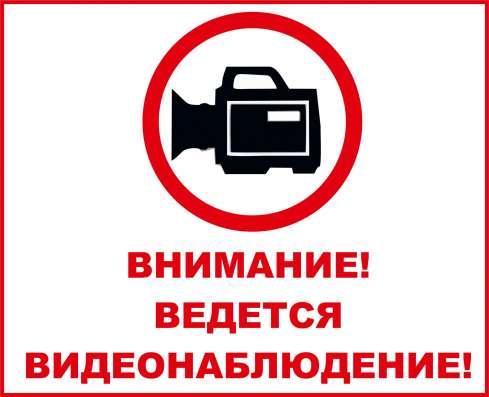 Таблички, указатели, режим работы в Пензе Фото 3