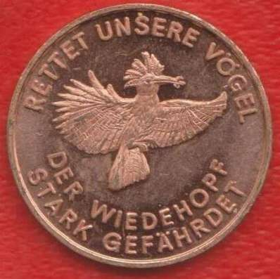 Германия жетон Спасем наших животных Удод