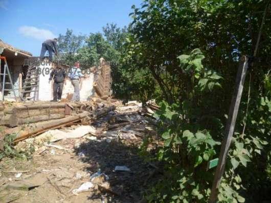 Снос (демонтаж) дома, ветхих построек. Расчистка участка
