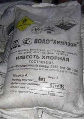 Поставки дезинфицирующих средств по всей России