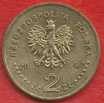 Польша 2 злотых 2007 г. Игнацы Домейко
