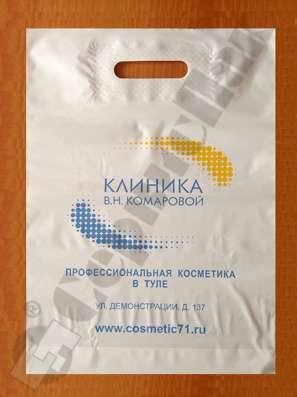 Заказать пакеты с логотипом в компании СервисПак