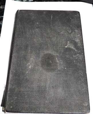 Книга издание 1916 года
