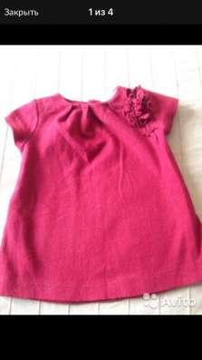 Тёплое платье Zara 78