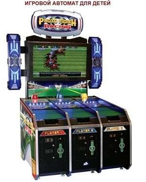 Ремонт и обслуживание детских игровых автоматов в Владикавказе Фото 2