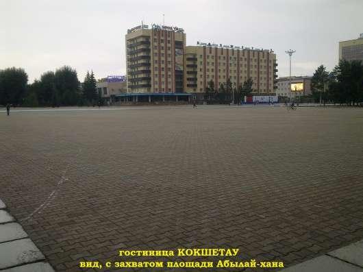 ПРОДАЕТСЯ: Гостиница «КОКШЕТАУ» расположена в центре города Фото 3