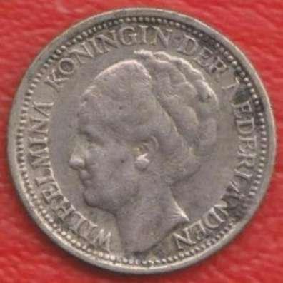 Нидерланды Голландия 10 центов 1941 г №2 серебро