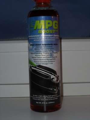 Продам катализатор горения для автомобиля