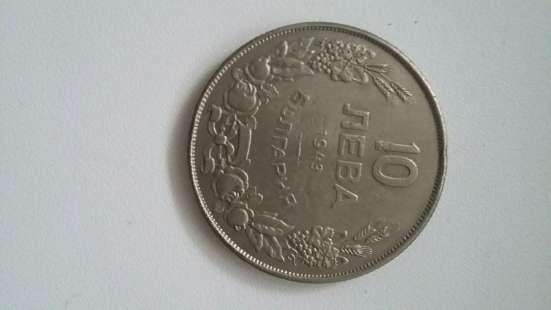 Три старинные монеты продаю в Екатеринбурге Фото 2