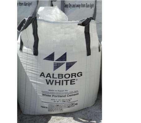 Продам цемент белый (Египет)