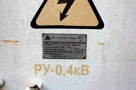Новая, подстанция трансформаторная КМТП–К-25-10(6)/0.4-УХЛ1 в Москве Фото 1