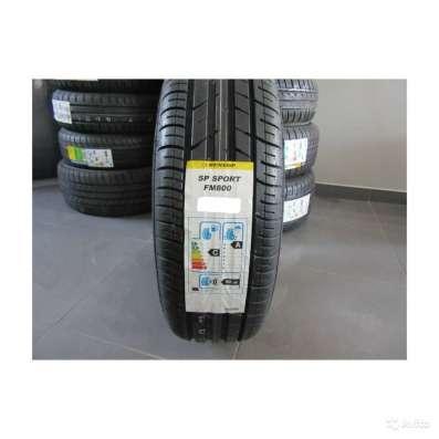 Новые Dunlop 195 60 R15 SP Sport FM800