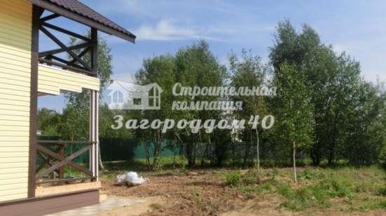 Купить дом в деревне Воробьи Калужской области