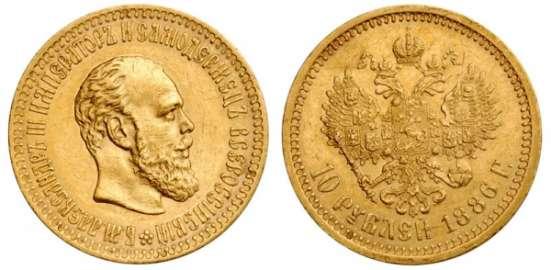 Куплю дорого монеты и банкноты царской россии и Ссср в Москве Фото 4