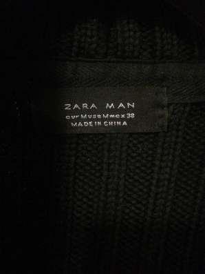 Кардиган (свитер, кофта)