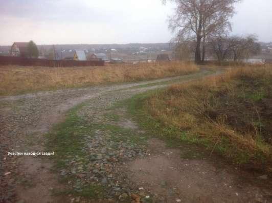 Земельный участок в Новосибирске Фото 4