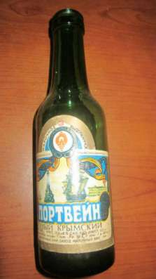 старая пустая бутылка