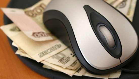 Уникальное предложение! Зарабатывай дома от 1000$!!