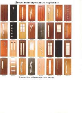 Производим и продаем ламинированные межкомнатные двери