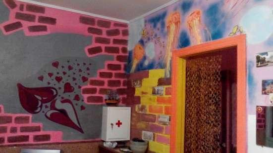 Посуточно 3 комн. квартира Одесса,12 спальных мест Фото 2